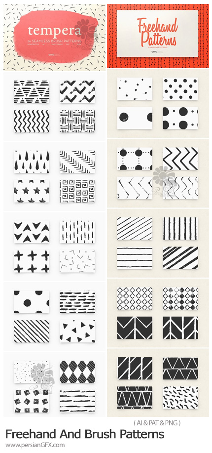 دانلود پترن وکتور با طرح های دست کشیده هندسی - Freehand And Brush Patterns