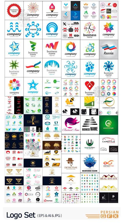 دانلود مجموعه وکتور آرم و لوگوی تجاری با طرح های گرافیکی - Logo Set