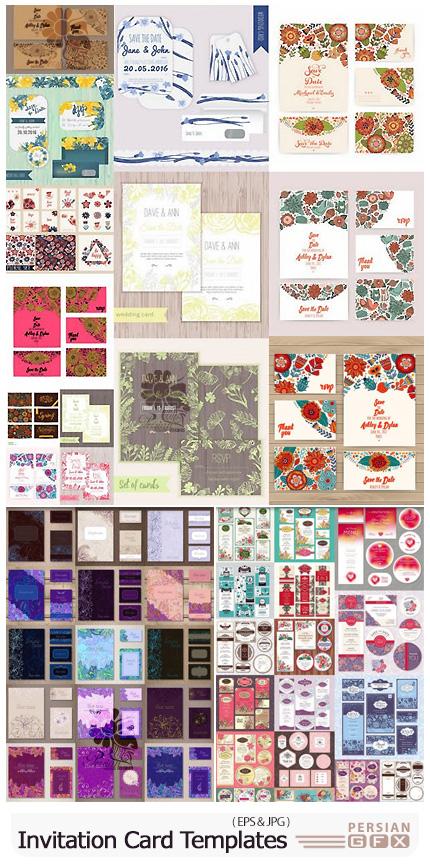 دانلود مجموعه وکتور کارت دعوت عروسی با طرح های متنوع - Invitation Card Templates