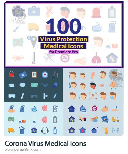 دانلود 100 انیمیشن آیکون ویروس کرونا در پریمیر پرو - Corona Virus Medical Icons