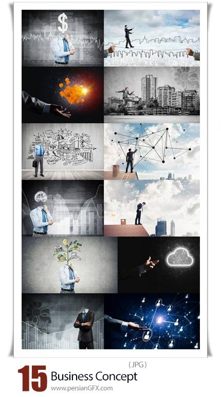 دانلود 15 عکس با کیفیت مفهومی کسب و کار - Business Concept