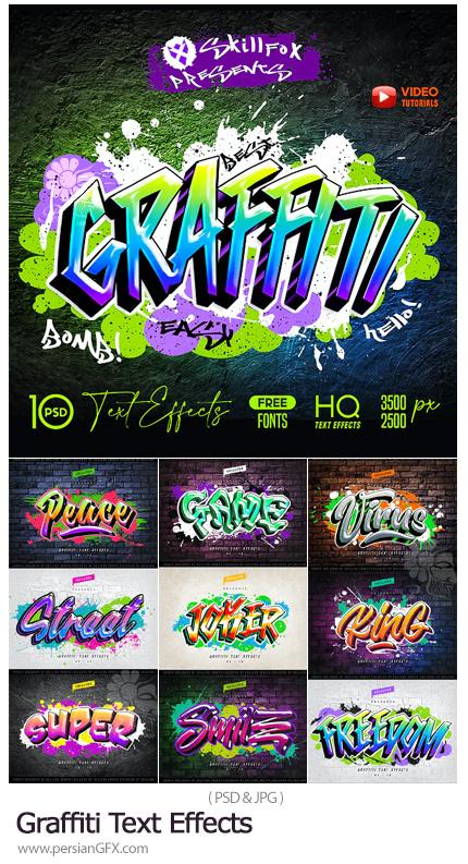 دانلود افکت لایه باز ساخت متن گرافیتی - Graffiti Text Effects