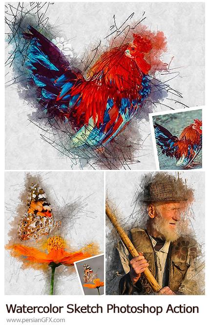 دانلود اکشن فتوشاپ تبدیل تصاویر با طرح اسکچ آبرنگی - Watercolor Sketch Photoshop Action