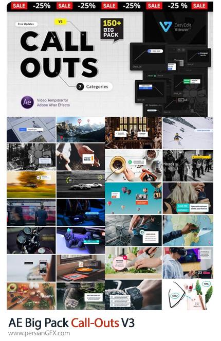دانلود مجموعه عناوین متحرک Callout برای افترافکت - Big Pack Call-Outs V3