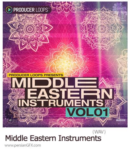 دانلود پکیج صوتی لوپ سازهای خاورمیانه و ایران - Middle Eastern Instruments