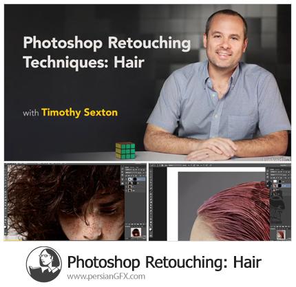 دانلود آموزش روتوش مو در فتوشاپ - Photoshop Retouching: Hair