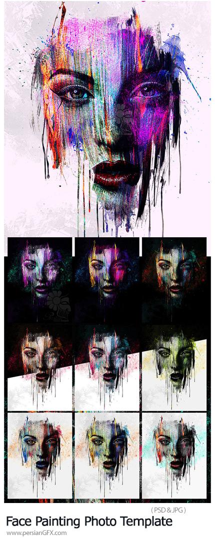 دانلود قالب لایه باز با افکت نقاشی صورت - Face Painting Photo Template