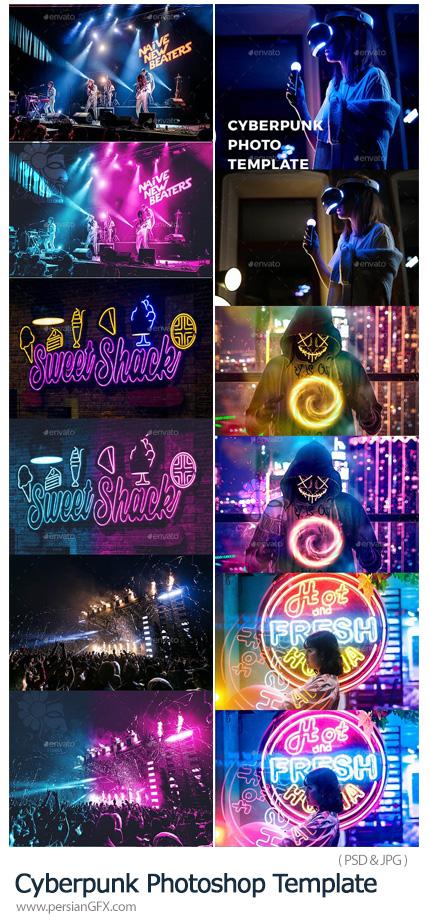 دانلود قالب لایه باز ایجاد افکت نورهای نئونی به سبک سایبرپانک بر روی تصاویر - Cyberpunk Photoshop Template