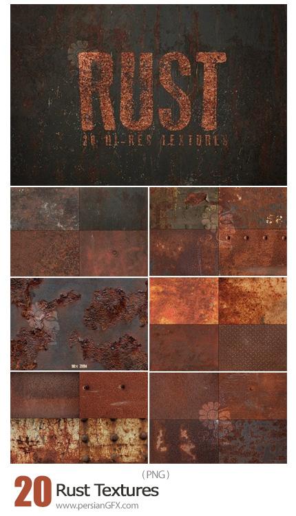 دانلود 20 تکسچر زنگ زده با کیفیت - Rust Textures
