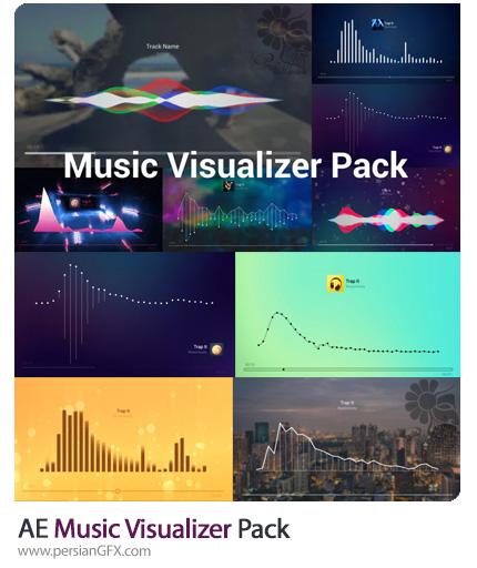 دانلود پک ویژوالایزر موزیک در افترافکت به همراه آموزش ویدئویی - Music Visualizer Pack