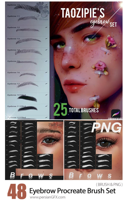 دانلود 48 براش مژه و ابرو برای پروکریت - Eyebrow Procreate Brush