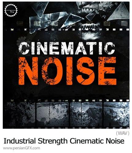 دانلود مجموعه افکت های صوتی نویزهای صنعتی سینمایی - Middle Eastern Instruments