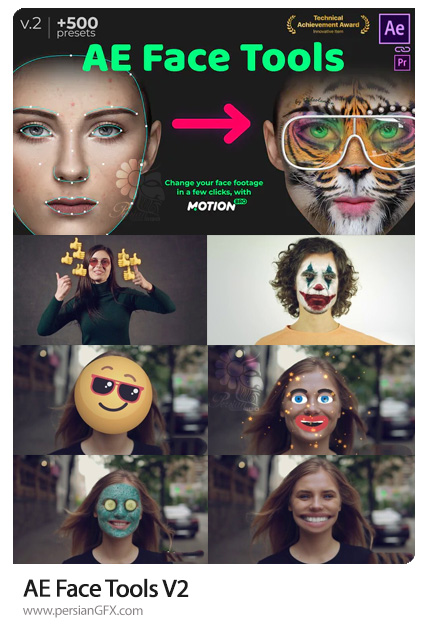 دانلود ابزار تغییر چهره در افترافکت به همراه آموزش ویدئویی - AE Face Tools V2