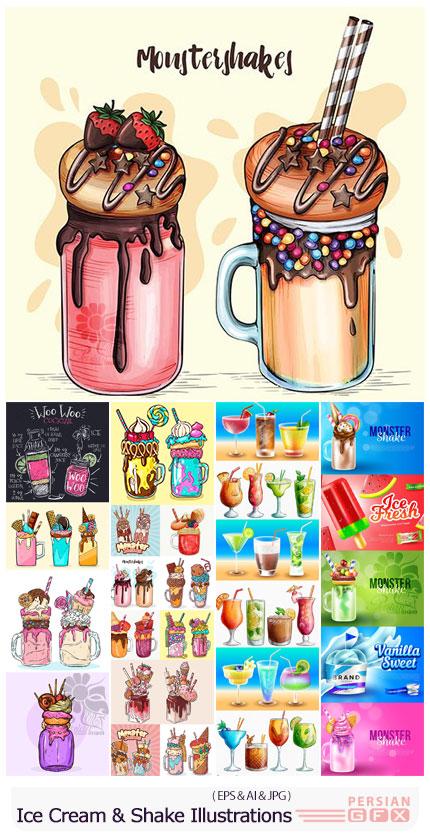 دانلود مجموعه طرح های تبلیغاتی بستنی و آبمیوه های تابستانی - Ice Cream And Shake Illustrations