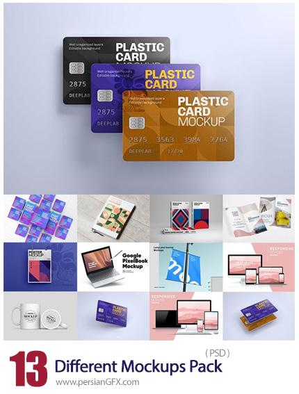 دانلود 13 موکاپ مختلف شامل کارت اعتباری، بروشور، کتاب، پوستر و ... - 13 Different Mockups Pack