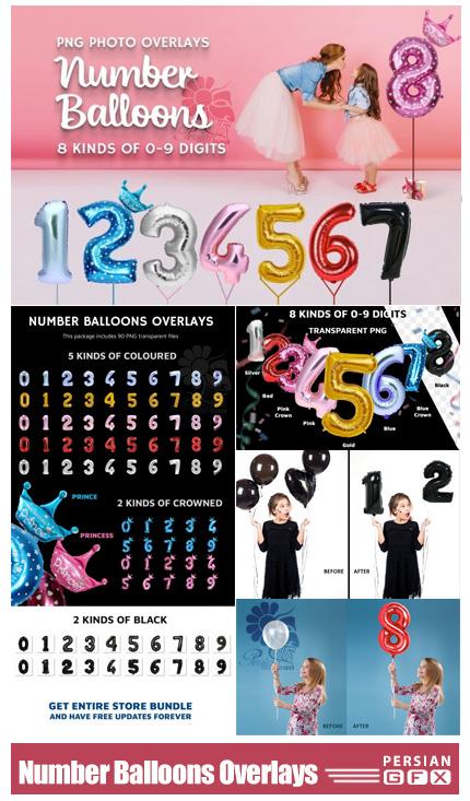 دانلود 80 تصویر پوششی اعداد انگلیسی بادکنکی - 80 Number Balloons Photo Overlays