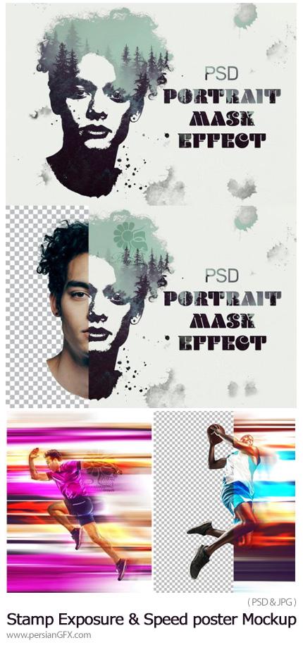 دانلود 2 موکاپ لایه باز ساخت پوستر سرعتی و دابل اکسپوژر استمپ - Stamp Exposure And Speed poster Mockup