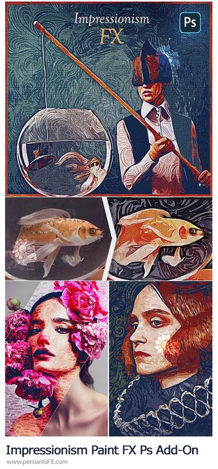 دانلود پلاگین فتوشاپ تبدیل تصاویر به نقاشی به سبک امپرسیونیسم - Impressionism Paint FX Photoshop Add-On