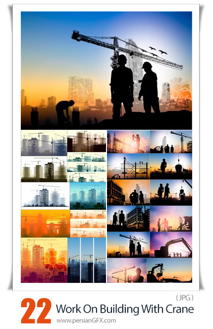 دانلود 22 عکس با کیفیت ساخت و ساز با جرثقیل - Work On The Building With Crane