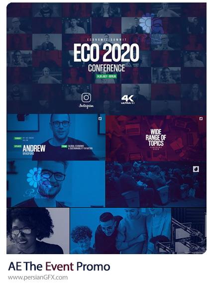 دانلود پروژه افترافکت تیزر تبلیغاتی کنفرانس - The Event Promo