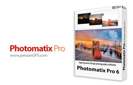 دانلود نرم افزار ویرایش حرفه ای رنگ عکس - HDRsoft Photomatix Pro v6.2.1