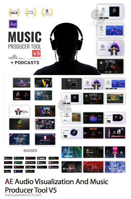دانلود کیت ساخت موسیقی و افکت های صوتی ویژوالایزر در افترافکت - Audio Visualization And Music Producer Tool V5