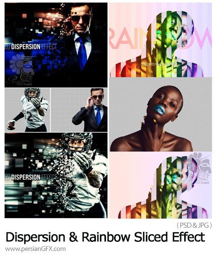 دانلود 2 افکت لایه باز اسلایدهای رنگین کمان و پراکندگی پیکسلی - Dispersion And Rainbow Sliced Effect