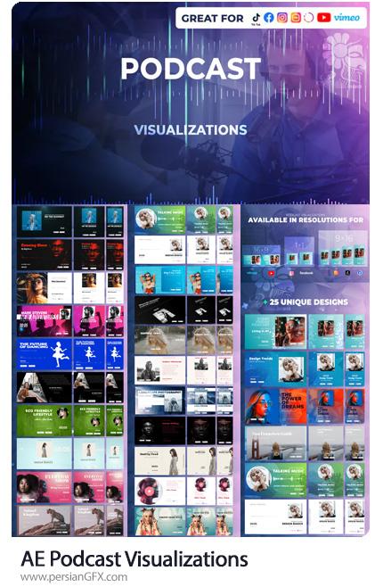 دانلود پروژه افترافکت ویژوالایزرهای پادکست - Podcast Visualizations