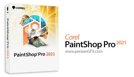 دانلود نرم افزار ویرایش تصاویر - Corel PaintShop Pro 2021 v23.1.0.27 x64