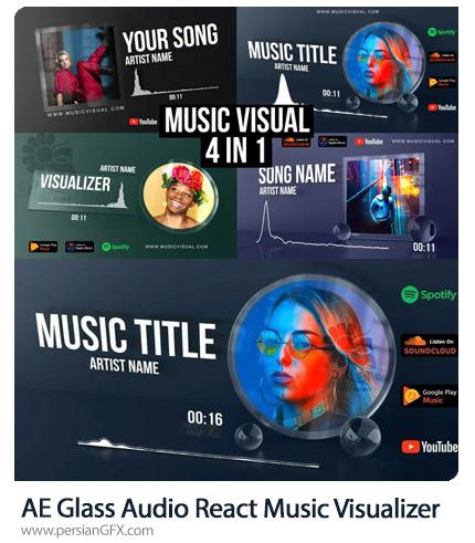 دانلود پروژه افترافکت 4 ویژوالایزر موزیک شیشه ای به همراه آموزش ویدئویی - Glass Audio React Music Visualizer