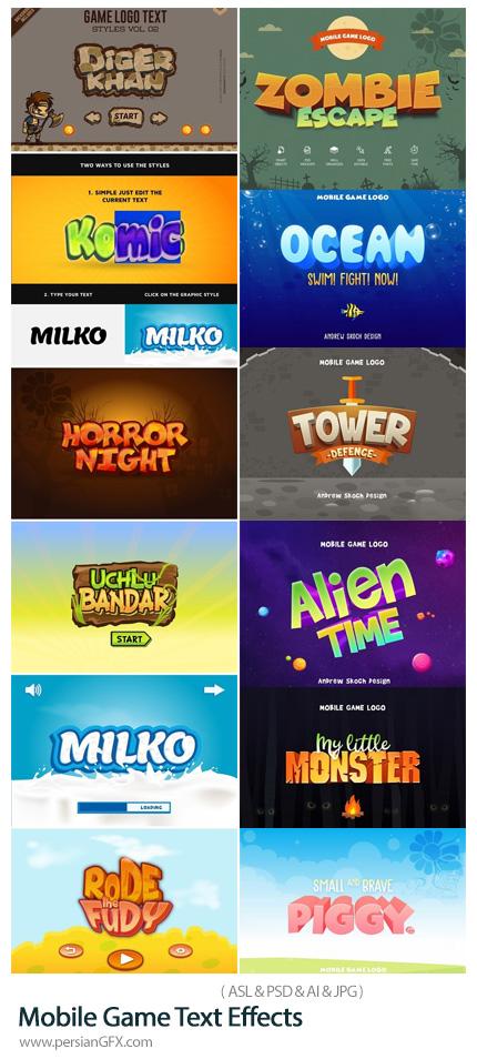 دانلود 2 استایل ساخت متن کارتونی برای بازی سازی و گیم - Mobile Game Text Effects
