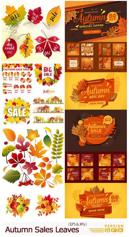دانلود مجموعه وکتور لیبل تخفیف و برگ های پاییزی متنوع - Autumn Sales Leaves Illustration