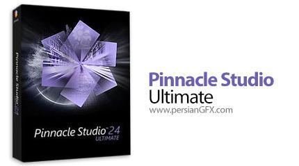 دانلود نرم افزار ویرایش حرفه ای فیلم - Pinnacle Studio Ultimate v24.0.1.183 x64 With Content Packs