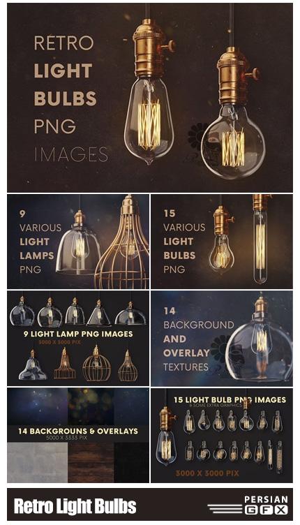 دانلود کلیپ آرت لامپ های ادیسونی فیلامنتی - Retro Light Bulbs & Lighting Graphics