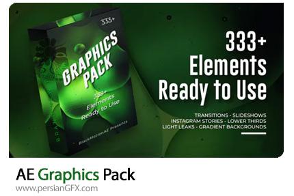 دانلود پک المان های گرافیکی افترافکت شامل اسلایدشو، ترانزیشن، زیرنویس و ... به همراه آموزش ویدئویی - Graphics Pack