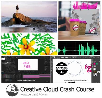 دانلود آموزش جرئیات دورههای ادوبی سی سی - Creative Cloud Crash Course