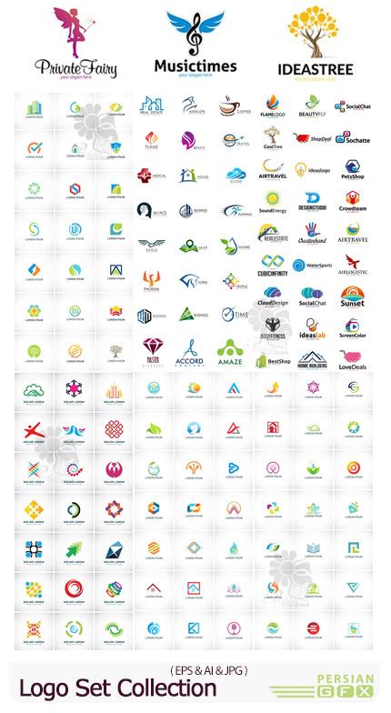 دانلود مجموعه وکتور آرم و لوگوی تجاری با طرح های گرافیکی - Logo Set Collection