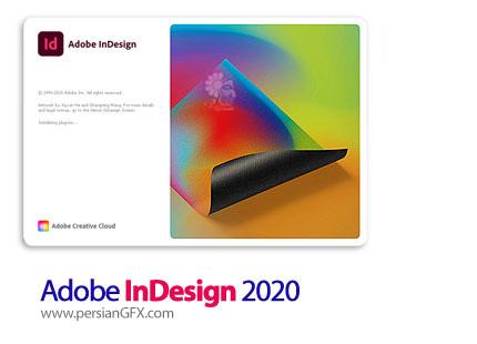دانلود نرم افزار ادوبی ایندیزاین 2020 پرتابل (بدون نیاز به نصب) - Adobe InDesign 2020 v15.1.2.226 x64 Portable