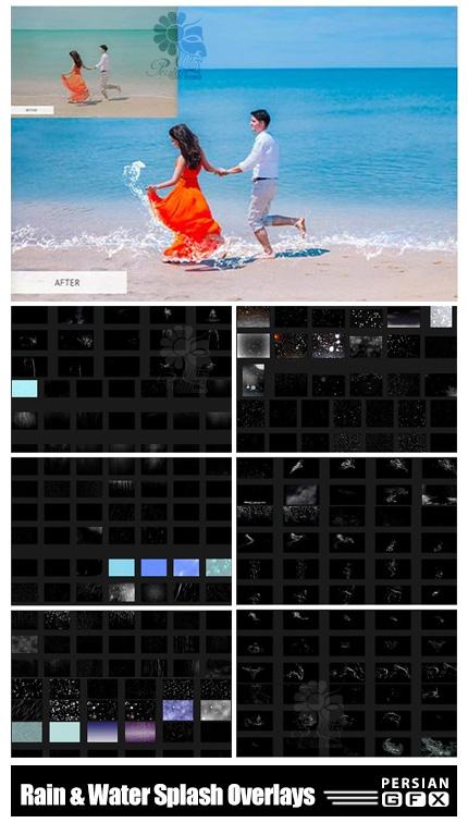 دانلود 388 تصویر پوششی قطرات آب، برف و باران - Rain And Water Splash Overlays