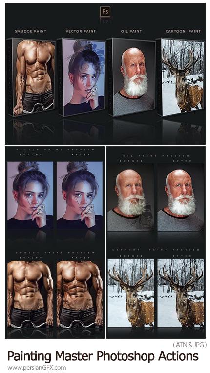 دانلود مجموعه اکشن فتوشاپ با 4 افکت نقاشی متنوع - Painting Master Photoshop Actions