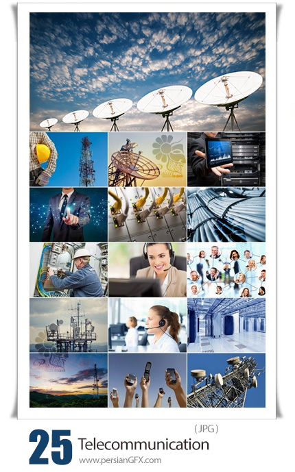دانلود 25 عکس با کیفیت فناوری ازتباطات مخابراتی شامل رادار و آنتن - Telecommunication