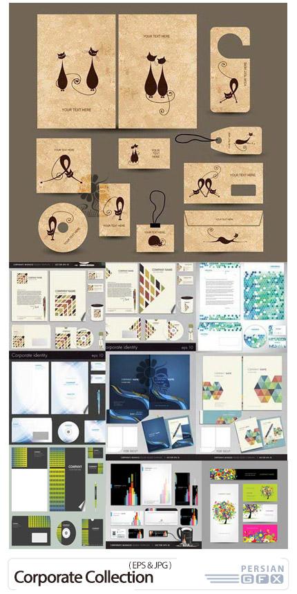 دانلود 25 قالب وکتور ست اداری با طرح های متنوع - Corporate Collection