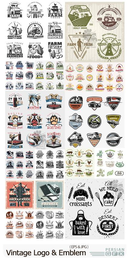 دانلود وکتور لوگو و نشانه های وینتیج با موضوعات مختلف کشاورزی، حمل و نقل، آشپزی، سینما و ... - Vintage Logo And Emblem
