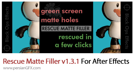 دانلود پلاگین Rescue Matte Filler برای افترافکتس - Rescue Matte Filler v1.3.1 For After Effects