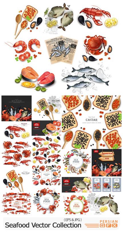 دانلود وکتور غذاهای دریایی شامل ماهی، خرچنگ، میگو، خاویار و ... - Seafood Vector Collection