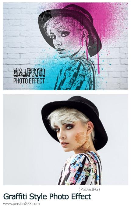 دانلود افکت لایه باز ساخت تصاویر گرافیتی - Graffiti Style Photo Effect