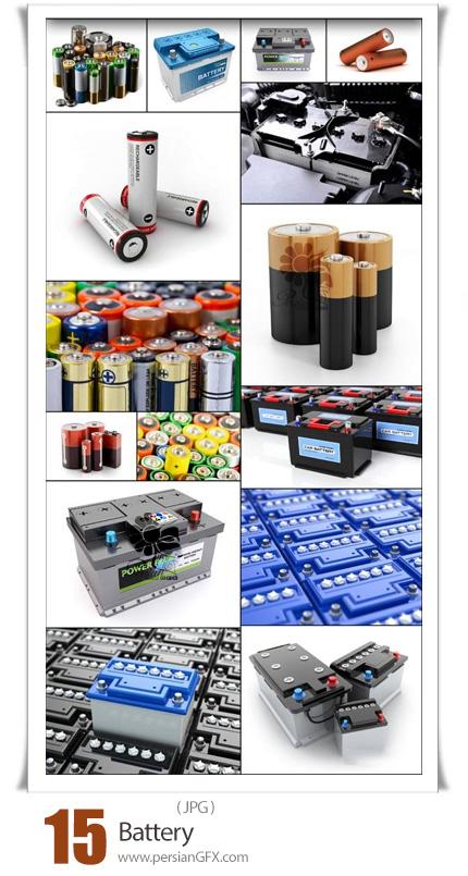 دانلود 15 عکس با کیفیت باتری قلمی، باطری ماشین و باطری شارژی - Battery