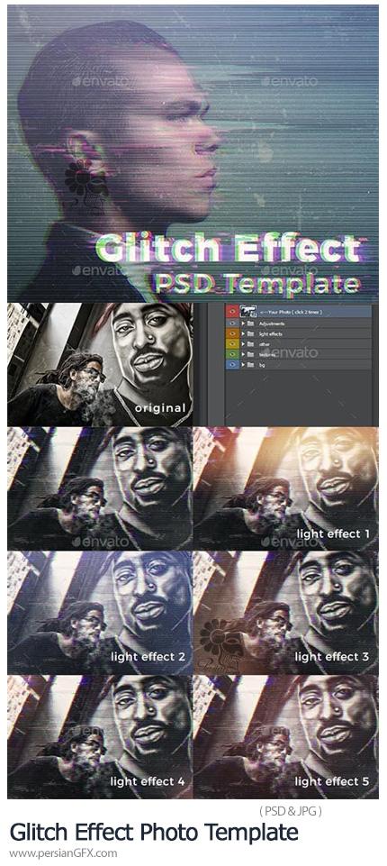 دانلود افکت لایه باز ساخت تصاویر گلیچ - Glitch Effect Photo Template