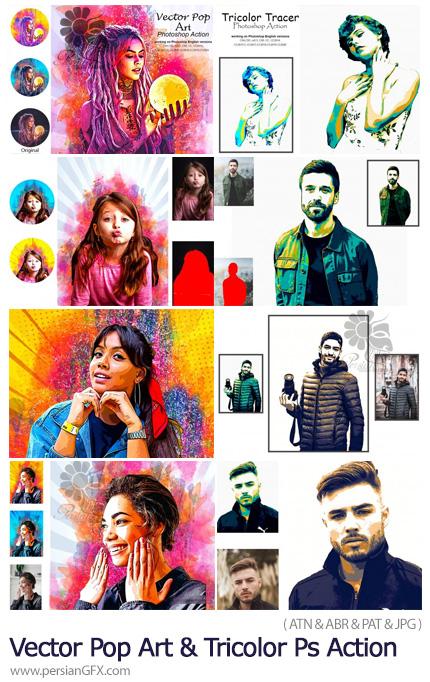 دانلود 2 اکشن فتوشاپ ساخت تصاویر وکتور هنری و ایجاد افکت سه رنگی بر روی تصاویر - Vector Pop Art And Tricolor Ps Action