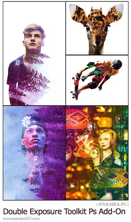 دانلود اکشن فتوشاپ ساخت تصاویر دابل اکسپوژر هنری - Double Exposure Toolkit Photoshop Add-On
